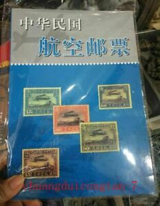 A Complete Set of 60 Air Stamps of the Republic of China
