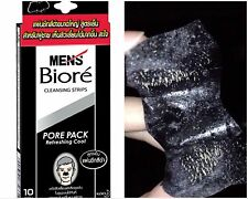 10 STRIP PORE PACK FOR MEN BIORE BLACK COOL NOSE CLEANING BLACKHEADS REMOVAL