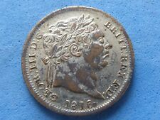 More details for 942) contemporary forgery great britain shilling 1816 £10.00 uk post paid