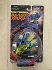 Transformers Beast Wars Transmetals 2 Spittor New Sealed