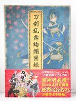 3 - 7 Days   Touken Ranbu Kenran Zuroku Vol. 1 Art Book from JP