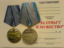 For bravery and courage Russian Military Medal USSR-Afghanistan Conflict