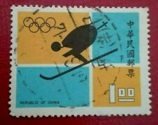 Taiwan:1972 2 Winter Olympic Games - Sapporo, Japan. Rare & Collectible Stamp.