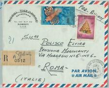 74728 - Côte Somalis DJIBOUTI - POSTAL HISTORY - REGISTERED COVER to ITALY fish