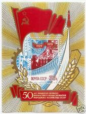 1929 - 1979 FLAG Russia Rusland  industry in USSR political advertising S/S MNH