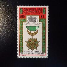 FRANCE COLONIE COMORES POSTE AÉRIENNE PA N°13 NEUF ** LUXE GOMME D'ORIGINE MNH