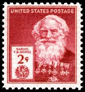 USA 1940 (3 for $1 SALE) 🤩 Famous American - Samuel F.B. Morse/Inventor - #890