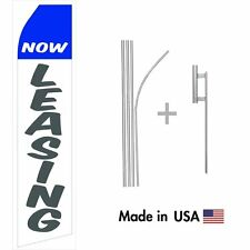 Now Leasing Econo Flag 16ft Advertising Swooper Flag Kit with Hardware