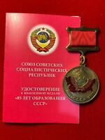 "ANNIVERSARY MEDAL ""85 Years Of The Formation Of The USSR"" (2007) with award card"