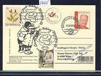 57625) AUA Olympiade SF Wien - Peking China 8.8.2008, GAU Belgien SST