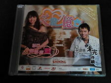 CHINESE PROMO VCD