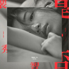 MISS A SUZY-[YES? NO?] 1st Mini Album CD+POSTER+Photo Book+1p Card K-POP SEALED