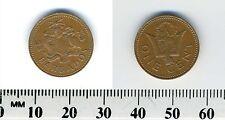Barbados 1973 - 1 Cent Bronze Coin - Broken Trident