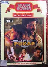PUKAR (2000) ANIL KAPOOR, MADHURI DIXIT - BOLLYWOOD HINDI DVD