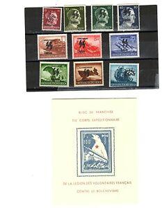 N°1 LVF+  timbres  allemand neuf, ,pressentant des surcharges indéterminés