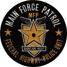MAD MAX Embroidered Big Patch Main Force Patrol Road Warrior Interceptor MFP