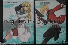 JAPAN manga: Resonance of Fate / End of Eternity The Secret Hours 1~2 Complete