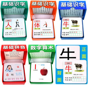 5 boxes Chinese characters Phrase pin yin cards  for starter learners children