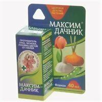 Original Package 8 Trichosanthes Kirilowii Maxim Seeds Snakegourd Vegetable B101
