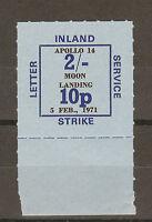 1971 STRIKE MAIL INLAND LETTER SERVICE 10p 2/- APOLLO 14 MARGINAL STAMP MNH