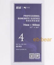 50 Pcs Professional Banknote Sleeves Holder Paper Money Collection Bag 4# 70*160