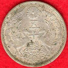 JAPAN - 50 SEN - YR7(1932) - 72% SILVER - 0.1146 ASW