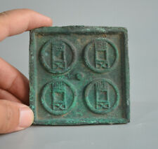 Amazing Chinese Ancient Square Shaped Bronze Wuzhu Coins Sample 2.75""