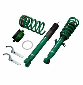 Tein For 04-11 Mazda RX-8Street Basis Z Front and Rear Coilover Kit GSM56-81SS2