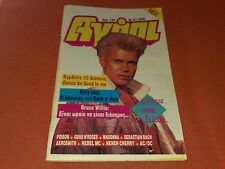 Agori#689(Billy Idol Magazine cover,Aerosmith,Kim Basinger.PC Game:Italia 90