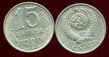 RUSSIE   15 kopek   1989   ( bis )