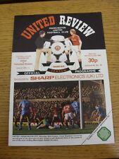 13/11/1982 Manchester United v Tottenham Hotspur  (Token Removed)