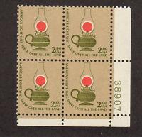 SCOTT # 1611 Kerosene Lamp United States U.S. Stamps MNH Plate Block of 4