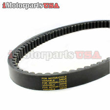 (2) x 835-20-30 CVT DRIVE BELT GY6 125CC 150CC 152QMI 157QMJ CHINESE SCOOTER NEW