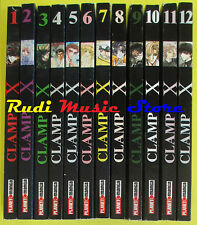 FUMETTO X  serie completa 1/12 2003/2004 CLAMP PLANET MANGA PANINI COMICS