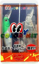 LUCKY CRAFT JAPAN Pointer/B'Freeze 78S - My Color Kit +Laser Green Head