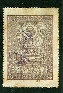 TURKEY OTTOMAN EMPIRE TRAIN IMAGE OF FINELY USED REVENUE STAMP AS SHOWN