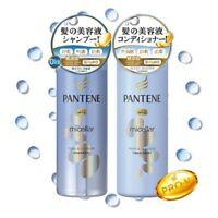 PANTENE Pro-V Micellar Gentle Moisturizing Pure & Cleanse Shampoo Conditioner