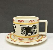 Vintage 1996 Clay Art San Francisco AZTEC Cappuccino Cup & Saucer Hand Painted
