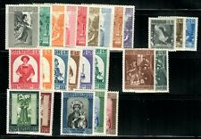 Vatican 1956 Year Set - MH