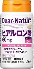 Asahi Dear Natura Hyaluronic acid Vitamin C E Collagen Skin Health Beauty Japan