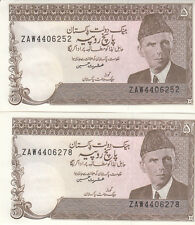 PAKISTAN RS 5 BANK NOTE CUTTING ERROR , CUTTING RIGHT SIDES SAME PACKET AUNC 2