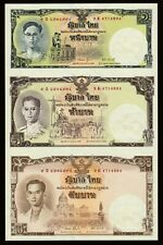 16 Baht King Bhumibol 80th Birthday Thailand 2007 UNC