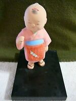 "Hakata 1970's Doll, ""THE BOY LOOKING FOR A BIRD"", Japanese Hakata Assoc."