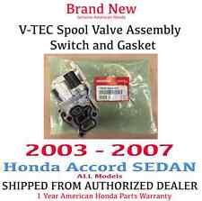 🔥2003-2007 ACCORD SEDAN Genuine OEM Spool Valve - VTEC Solenoid (15810-RAA-A03)