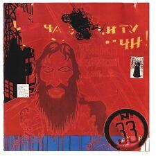 Thirty Three [US] [Maxi Single] by The Smashing Pumpkins (CD, Nov-1996, Virgin)