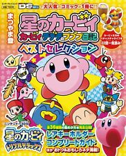 The Kirby Kirby & Dedede no Pupupu Diary Best Selection Manga Japanese