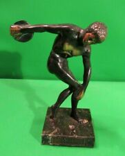 Bronze style figurine of Discus Thrower Myronos