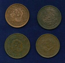 "CHINA  HUPEH  1902-1906 COPPER 10 ""CASH"" COINS, GROUP LOT OF (4)!"