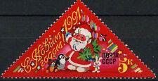 Rusia 1990 Sg # 6210 Año Nuevo Mnh #d 4345