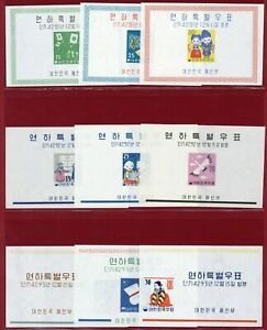 Korea 1958-60, 2nd, 3rd, 4th, Christmas and New Year S/S, 9 Different, VF, MNH